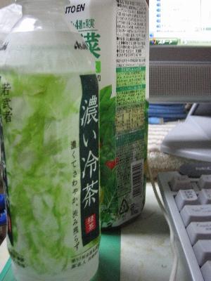 IMG_420701.jpg