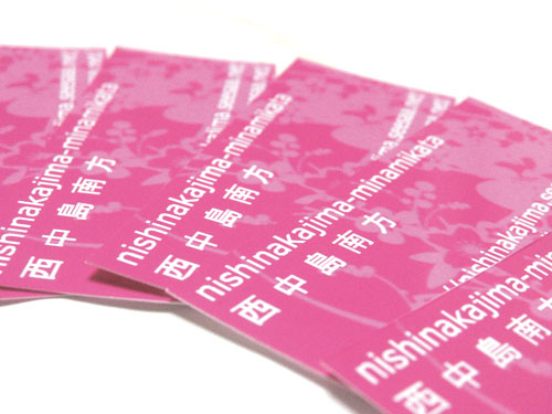 minicard.jpg