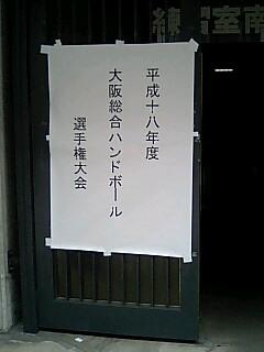 070121_1217~0001.jpg